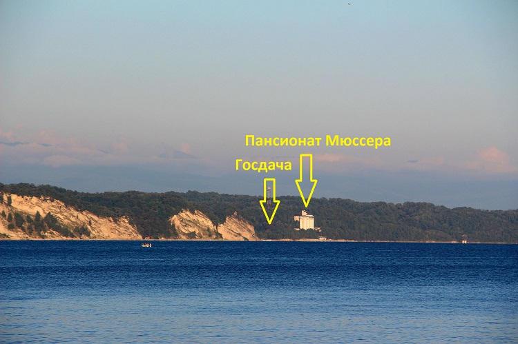 Курорт Мюссера на Черном море в Абхазии