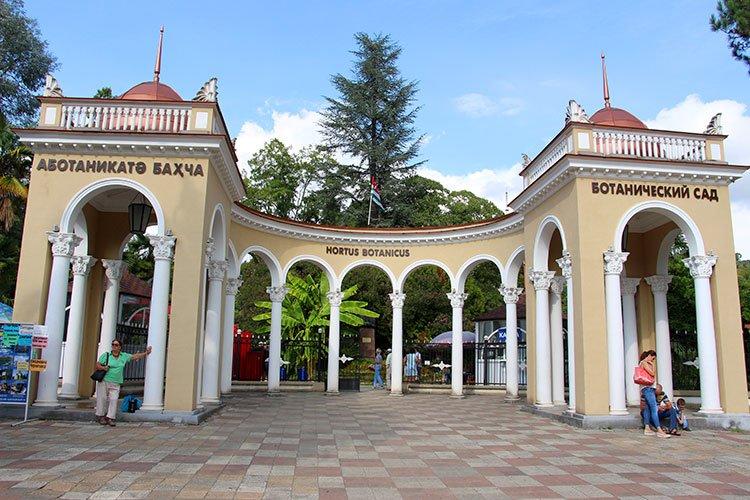 Ботанический сад, Сухум