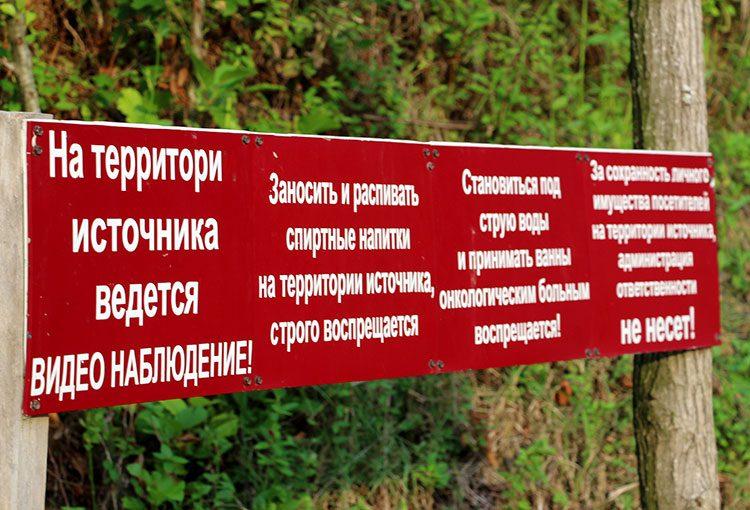 Правила поведения на территории комплекса Кындыг