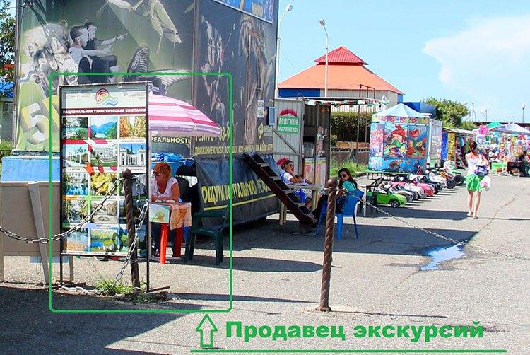 Цены на экскурсии в Абхазии