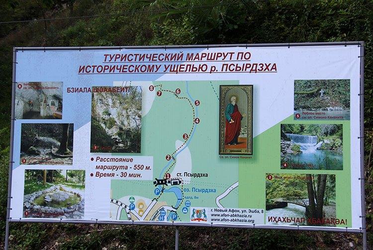 Гроты Симона Кананита
