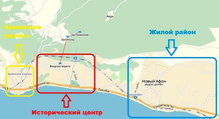 абхазия новый афон жилье на берегу моря