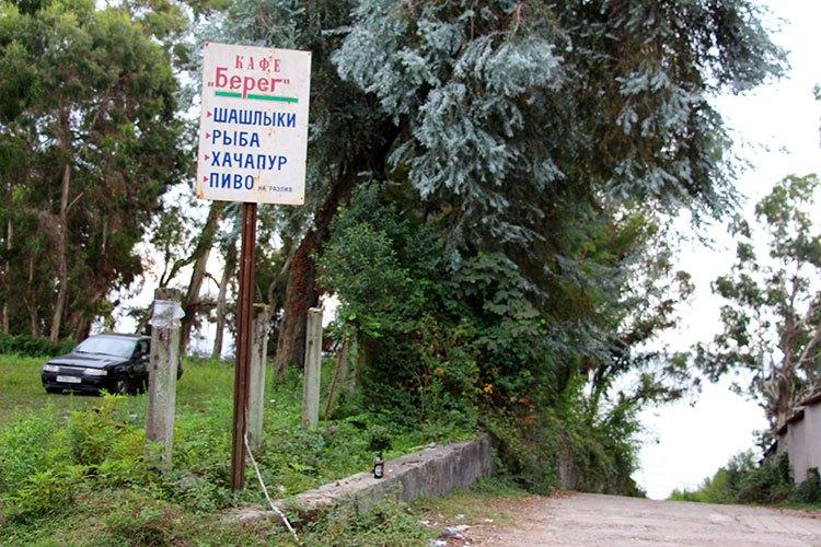 Село Кындыг: отзывы об отдыхе, источники, эвкалиптовая роща